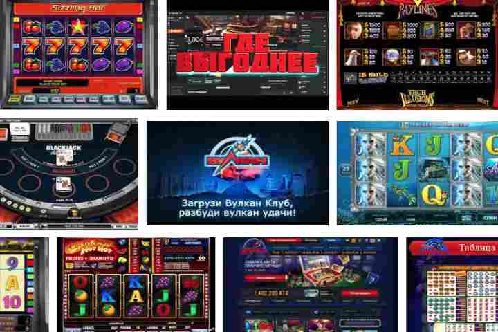 Автоматы игровые отправить комментарий ваше имя символы на картинке игровые автоматы бесплатно рулетка