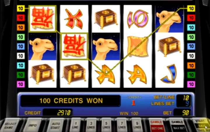 Новинка - игровой автомат Marco Polo