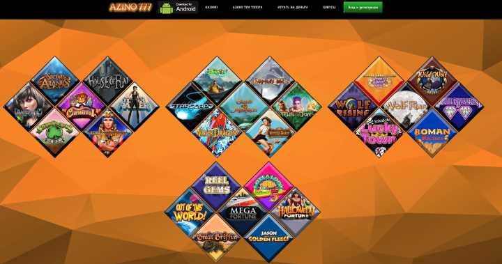 Играть на деньги на автомате Tomb Raider от казино онлайн Азино 777.