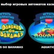 Обновленный ассортимент видеослотов клуба Вулкан
