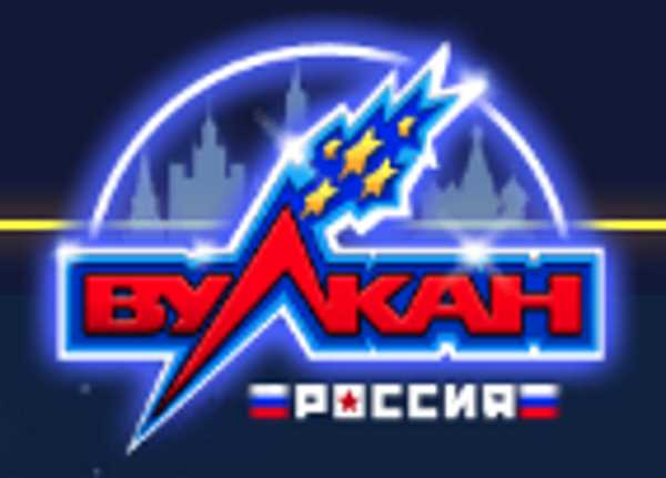 Vulkan Russia – играй бесплатно