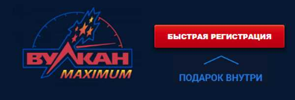 Блокировка провайдером - Vulkan Maximum идет на зеркало
