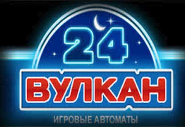 Зеркальные сайты casino Vulcan 24