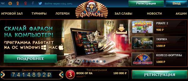 игровые автоматы играть бесплатно вулкан без регистрации