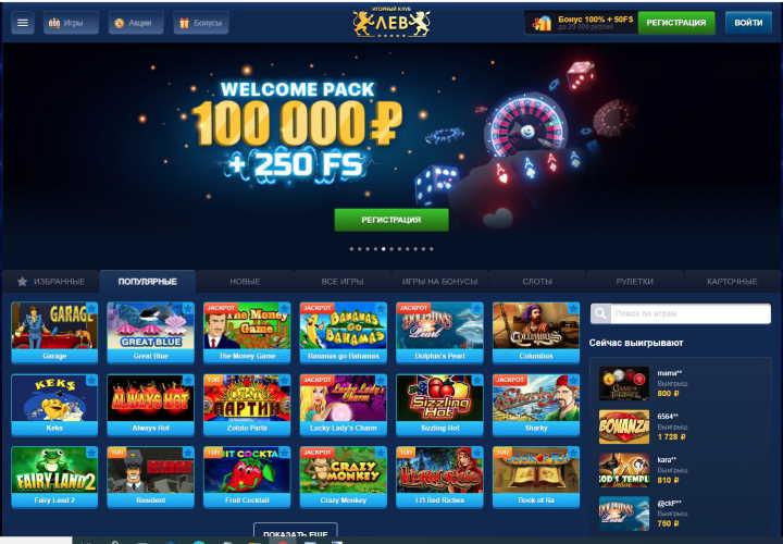 Новые предложения  казино Вулкан