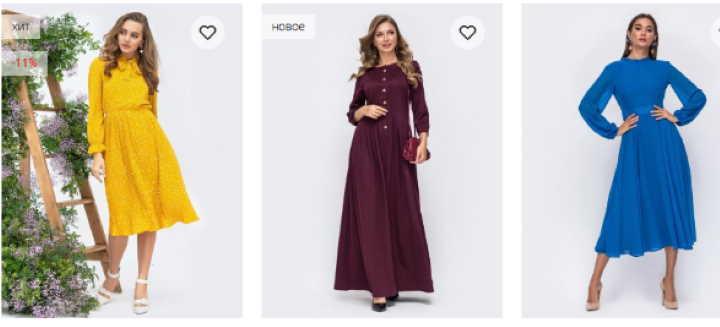 Проблемная кожа: как одеваться модно